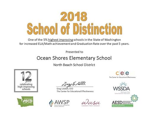2018 School of Distinction Certificate